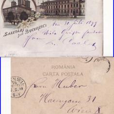 Salutari din Bucuresti - Scoala de poduri si sosele- litografie 1899