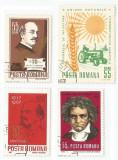 România, LP 614/1965; LP 622/1966; LP 660/1967; LP 748/1970, 4 serii obliterate, Stampilat