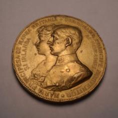 Medalie Logodna Principelui Ferdinand cu Principesa Maria 1892