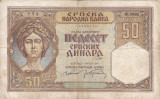 SERBIA 50 dinara 1941 VF!!!