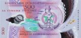 VANUATU █ bancnota █ 500 Vatu █ 2017 █ P-18 █ POLYMER █ UNC █ necirculata