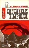 Vladimir Colin - Capcanele timpului
