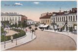 #2476- Romania, Giurgiu, carte postala necirculata: Piata Carol, animata