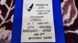 program     CFR  Timisoara  -   Vagonul  Arad