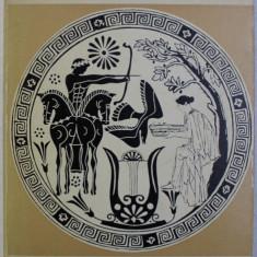 REANTALNIRE de DIMOS RENDIS - RAVANIS , 1978