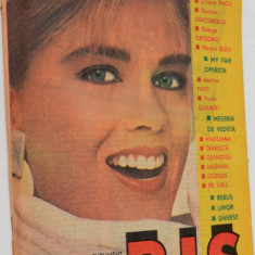 Revista rebus - BIS - 1988