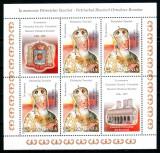 Romania 2007, LP 1775 b, Parintele Teoctist, bloc de 4 + 2 vg., MNH! LP 4,40 lei