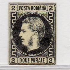 Romania 1867    Carol I  cu  favoriti  2  parale  ( 1 )