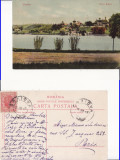 Craiova -Parcul Bibescu, Circulata, Printata