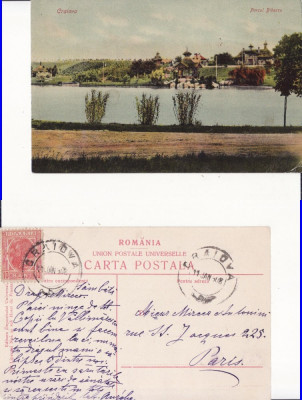 Craiova -Parcul Bibescu foto