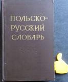Dictionar polon rus 50.000 de cuvinte