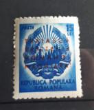 Romania - LP 272 - Saptamana prieteniei romano-maghiare - 1950 MNH, Nestampilat
