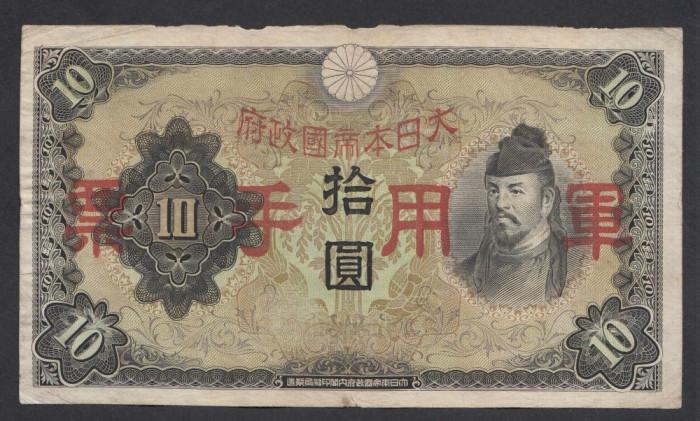 A432 China Japan Japonia 10 yen 1938