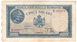 Bancnota 5000 lei 20 decembrie 1945