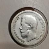 Monede argint copeici, Europa