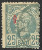 Cumpara ieftin EROARE-VARIETATE--CAROL VULTURI--1885, Stampilat