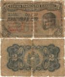 1917, 2 drachmai (P-302) - Grecia!