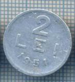 AX 714 MONEDA- ROMANIA - 2 LEI -ANUL 1951 -STAREA CARE SE VEDE
