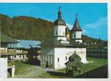Bnk cp Manastirea Secu - Vedere - necirculata, Printata, Neamt