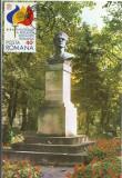 AMS - CARTE A X- a ANIVERSARE A REPUBLICII SOCIALISTE ROMANIA, SUCEAVA 1976, Circulata, Printata