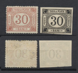 ROMANIA 1885 Taxa de Plata brun-roscat timbru neuzat & eseu negru nedantelat, Nestampilat