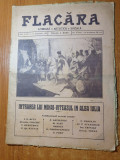 flacara 17 octombrie 1915-articol I.g.duca , eugen lovinescu,