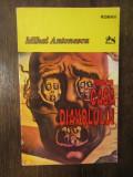 Mihai Antonescu - Jurnal Din Casa Diavolului
