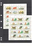 Flora si Fauna 1983, blocuri neuzate, MNH, LP 1084