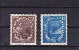 ROMANIA  1951   LP 292a  PLANUL CINCINAL FILIGRAN SCHIMBAT SERIE  MNH