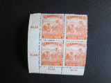 UNGARIA BLOC MNH=22