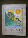 Ion Creanga-Povesti,editia omagiala Luna Bucurestilor,1940,ilustrata