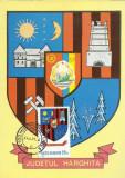 TSV* - MAXIMA HARGHITA - STEMA JUDETULUI HERALDICA `79 STAMPILA 1