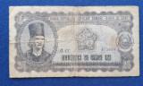 Bancnota 25 LEI 1952 Republica Populara Romana