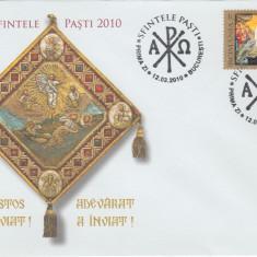 2010 Romania, FDC Sfintele Pasti LP 1858, plic prima zi