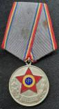 (M7) MEDALIE ROMANIA - A X-A ANIVERSARE A FORTELOR ARMATE ALE RPR 1943-1953