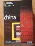 China - Damian Harper ,302596