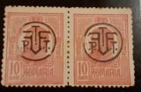 ERROARE ROMANIA 1918 CAROL I , 10 BANI, PERECHE,SUPRATIPAR P.T.T.  spart