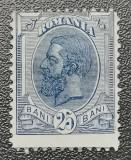 ROMANIA 1900 LP 54 Carol I Spic de grau 25 bani MH, Nestampilat