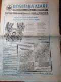 Ziarul romania mare 10 noiembrie 1995