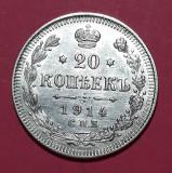 A5607 Rusia 20 kopecks kopeks 1914