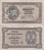 1941 (1 V), 20 dinara (P-25) - Serbia