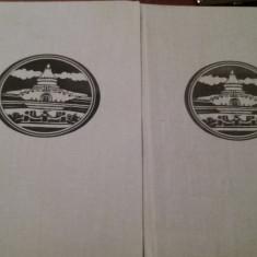 ISTORIA RAZBOIULUI  PENTRU INTREGIREA ROMANIEI  CONSTANTIN KIRITESCU  2 VOLUME