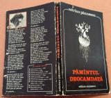 Pamantul Deocamdata. Sonete. Editura Eminescu, 1977 - Adrian Paunescu