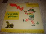 Dragos Vicol - Povestile padurii - 1965 - ilustratii Gh. Adoc
