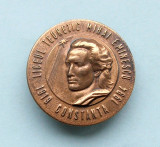 Insigna  -  LICEUL  TEORETIC  MIHAI  EMINESCU  CONSTANTA