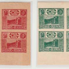 1924 Romania - Hohe Rinne blocuri de 4 timbre NEDANTELATE, probe tipar semnate