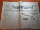 "Ziarul romania libera 23 august 1990-art. ""cimitirul straulesti 2 ,o enigma"""
