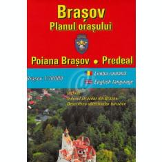 Harta Brasov. Planul orasului. City Plan