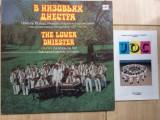 ansamblul joc moldova joc pe valea nistrului disc lp vinyl si pliant prezentare