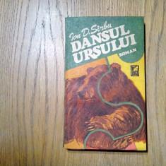 DANSUL URSULUI - Ion D. Sirbu - Editura Cartea Romaneasca, 1988, 280 p., Alta editura, Emil Cioran